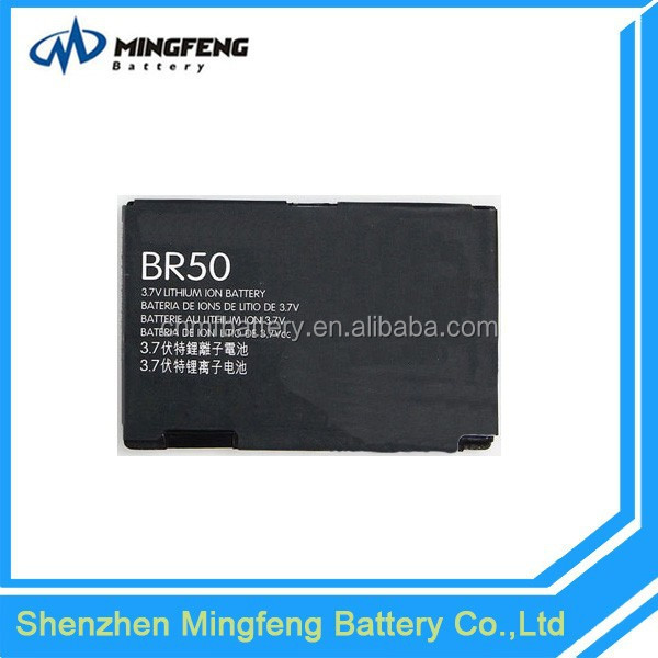 Long Standby 800mAh Business Battery BR50 For Motorola Phone