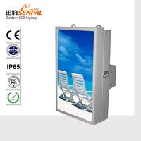 32 inch anti-glare ocheap lcd tv ---outdoor LCD digital signage