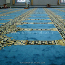Mosque Carpet, Prayer Carpet, Masjid Carpet