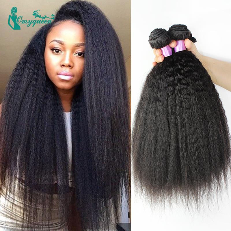 Malaysian Kinky Straight Hair Weave - Hair Weave