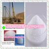 Direct Supply Cationic Polyacrylamide /APAM CPAM PAM water treatment chemicals/ polyacrylamide