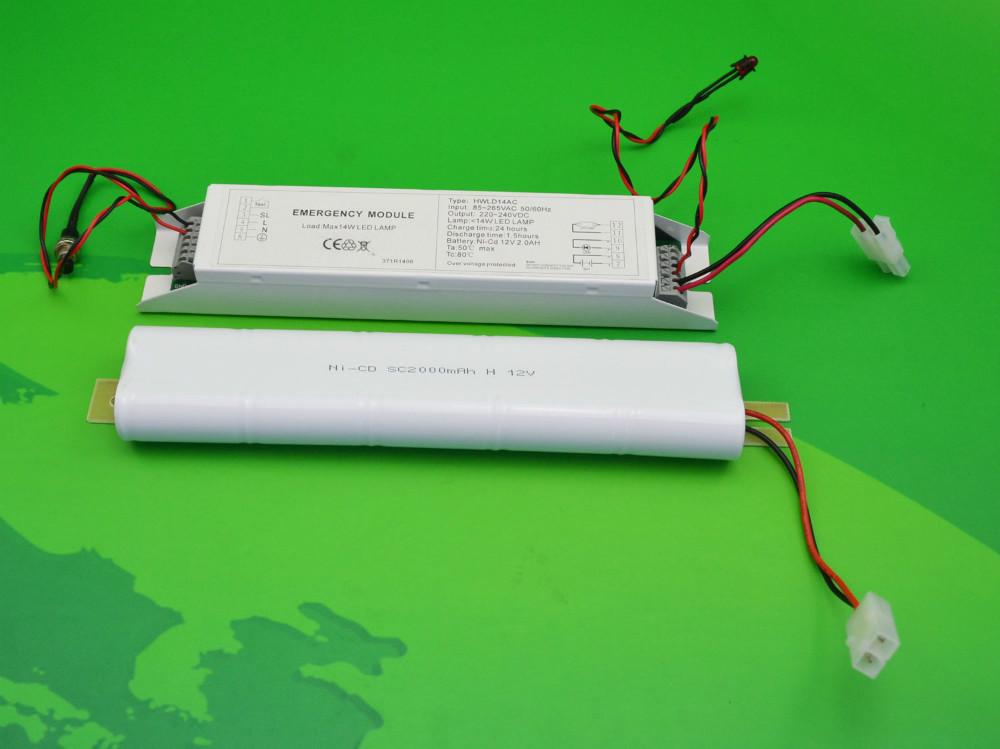 14w Led Light Battery Backup Led Emergency Light 90 Minutes Ce ...