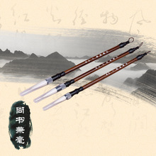 1pc calligraphy brush beginner calligraphy painting Multiple hair writing brush traditional chinese paint brush 3 size available
