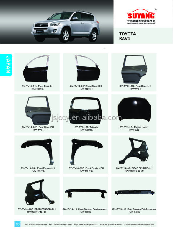 Suyang Good Price Car Metal Parts Toyota Vios Rear Bumper Bracket ...