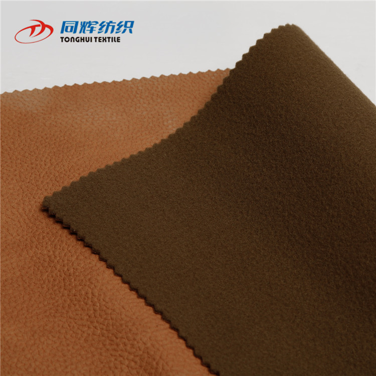 Customized Plain Style Faux Leather Upholstery Fabric