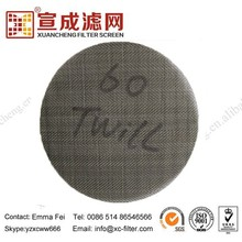 60 Twill Weave Iron Mesh Screen In Stock