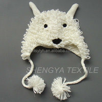 lovely animal knitted hat for children