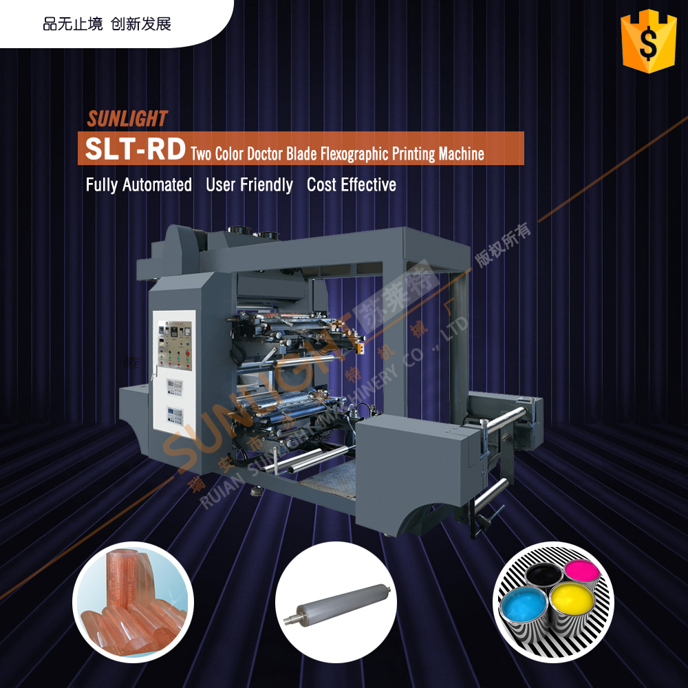 SLT-RD fully automatic two colour pp woven sack flexographic letterpress printing machine