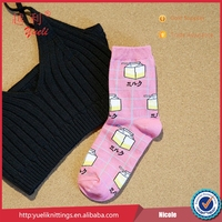 custom elite label wholesale prices pom socks