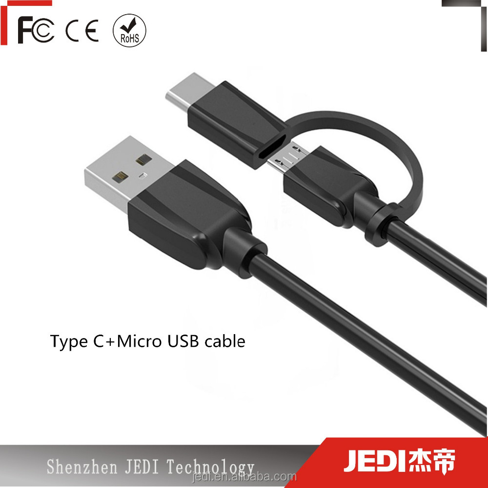 2 in 1 typ C micro usb-kabel schnelle ladekabel für mobile phone_MO4157