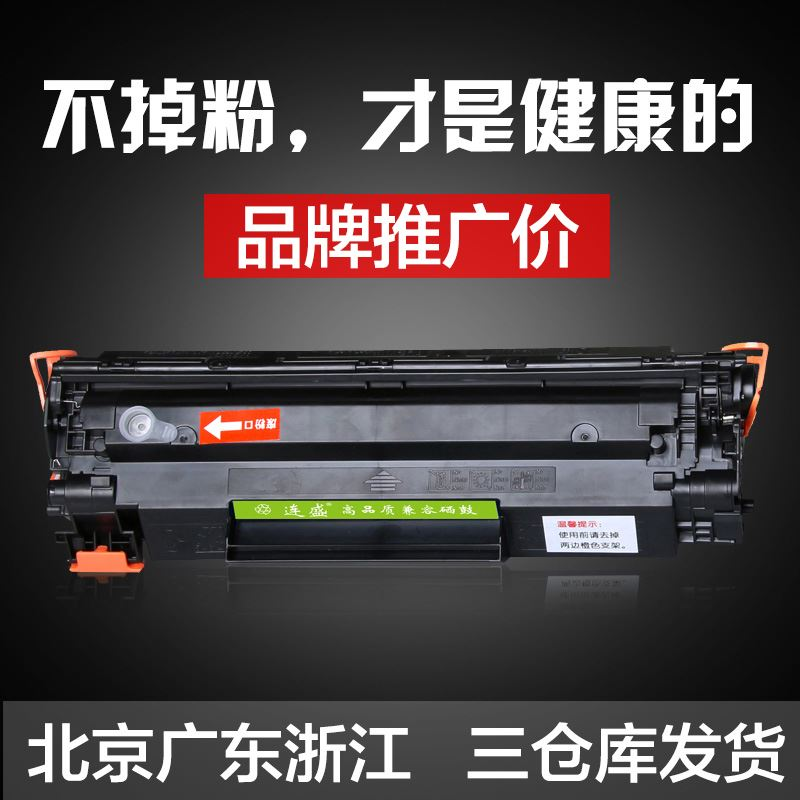 Compatible toner cartridge for Canon MF4420N MF4450 MF4550d 4570dn FAX-L150 L170