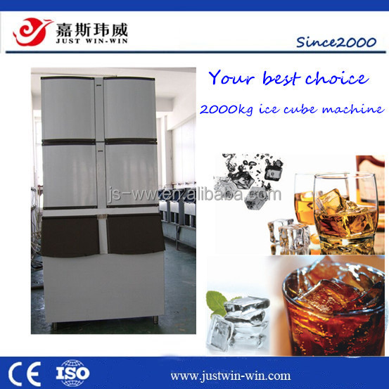 equipment used industrial taiwanese shaved phone case ice making machines
