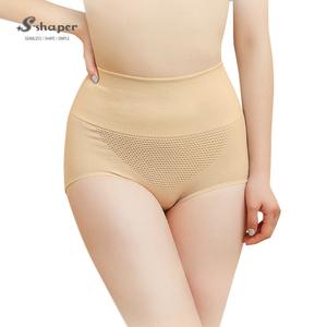 f9e60b08cdbc4 Postpartum Slimming Shaper Underwear