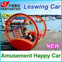 2016 Fast Delivery Amusement Equipment Leswing Car and Happy Swing Car