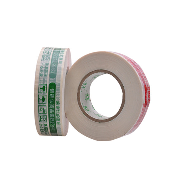 China supplier strong packing custom printed packing tape with core logo