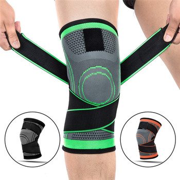 Breathable Sport Knee Brace Compression Sleeve for Running, Hiking, Basketball