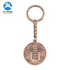 China factory custom make your own logo decorative thin metal key chain lovely animal metal keychain key ring