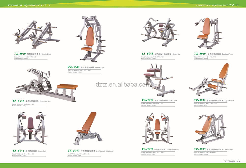 pull up machine for sale