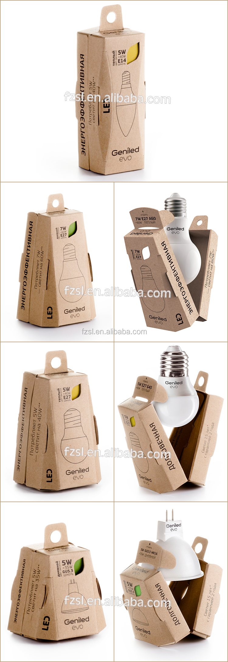 PBXSL1709 unique design cheap corrugated paper box LED light packaging box