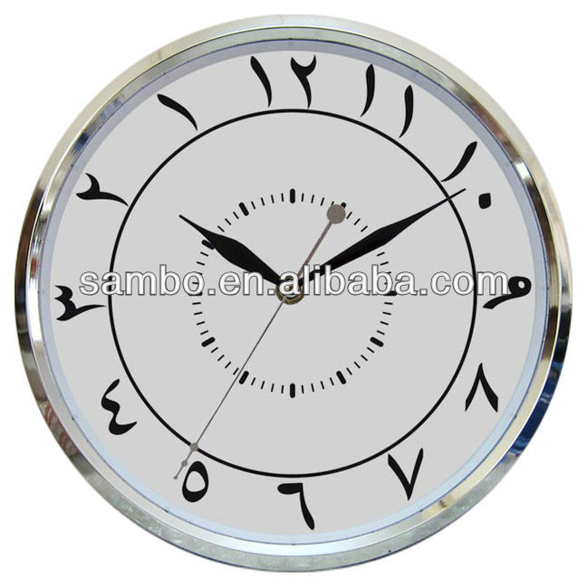 Silver Plated Arabic Anti-clockwise Clocks