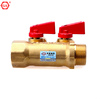 GA/QIAI PEX AL MULTILAYER PIPE FITTING 2 WAY WATER SEPARATOR