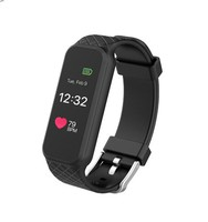 2017 new hot selling products L38I smart band with heart rate monitor B5 smart bracelet