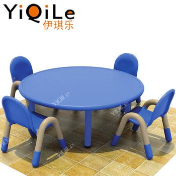 École Buy On Ronde En Table Plastique table table Maternelle Product Ronde Pour Maternelle qjLS354ARc