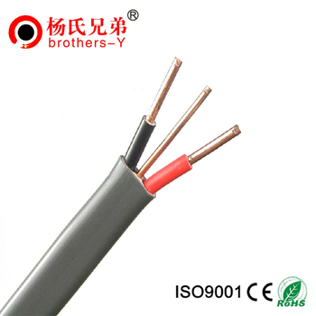 Grey Colored Pvc Electrical Flat Cable For Nigeria - Buy Copper Core ...
