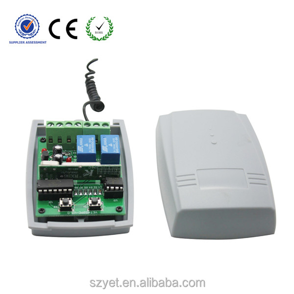 alibaba china rf control yet402pc-v2.0 remote controller fsk