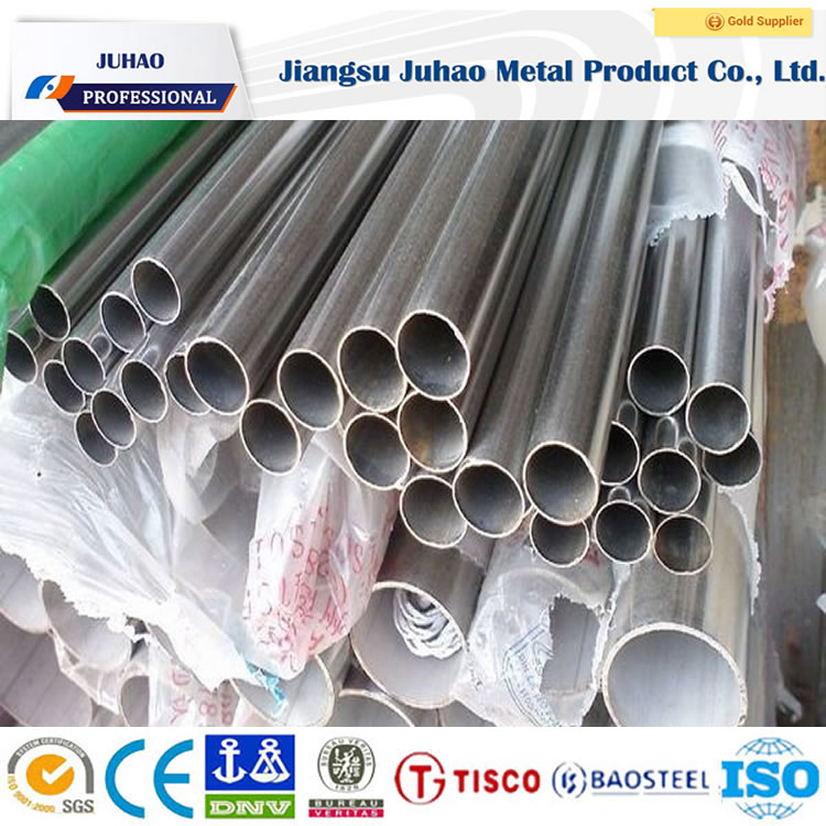 austenitic chromium nickel stainless steel 310s stainless steel pipe