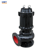 WQ Series Centrifugal submersible water pump