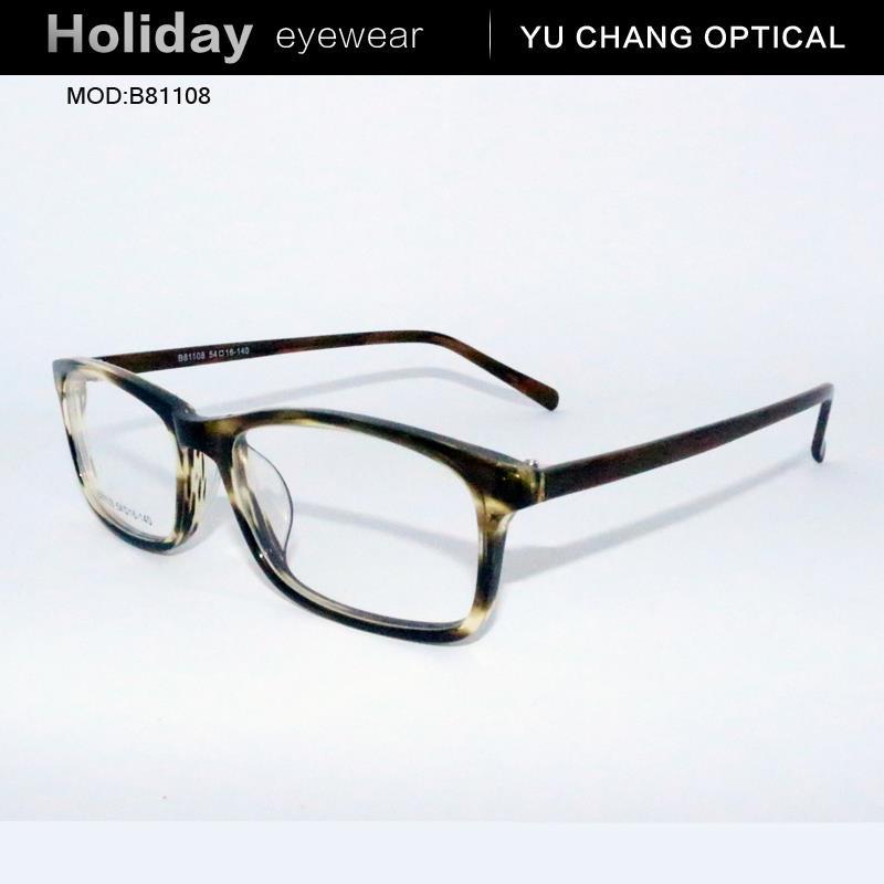 new stylish spectacles  China Stylish Spectacles, China Stylish Spectacles Manufacturers ...