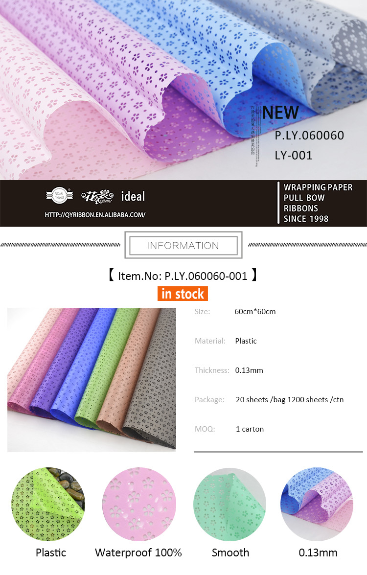 best-selling designs and most fashionable colors paper in korea