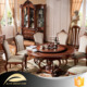 AT32- latest dining table designs and pictures of dining table chair