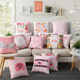 Modern fabric cute car seat outdoor decorative pink custom velvet cushion cover