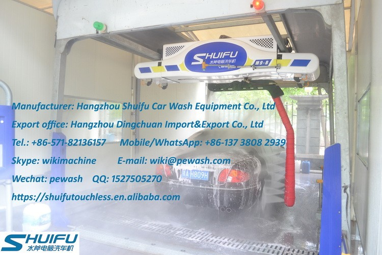 Equipo de lavado de autos shuifu pe m8 touchless car wash Car wash motor pump