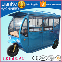 three wheels electric cars/enclosed cabin electric car for 6 passengers/energy saving solar electric car popular use