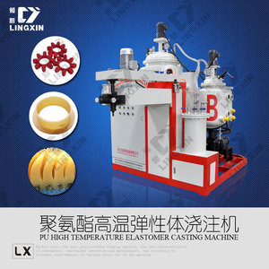 Elastomer Polyurethane Casting Machine /Elastomer PU Casting Machine