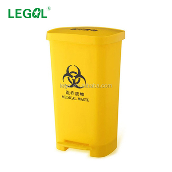 LD-50D 50L Medical Use Yellow Dustbin Plastic Recycle Garbage Bin