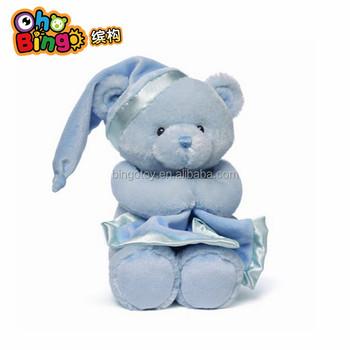 Latest New Design Hot Sale Cute Plush Pray Teddy Bear Yellow Color