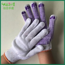 PVC dotted bleach white 70%cotton and 30% polyester working safety glove