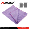 colorful purple car cleaning microfiber cloth