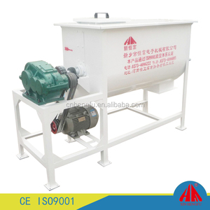Design of an Animal Feed Mixing Machine kenya cattle feed mixer pakistan for sale