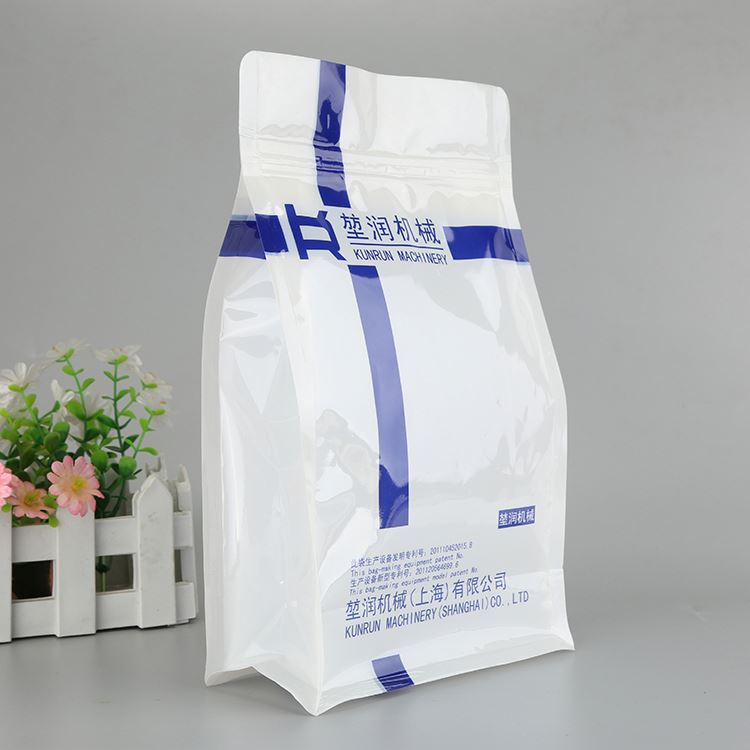 Factory Price Stand Up Flat Bottom Pouch / Customized Zip Bags For Packaging Powder Products