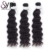 Good Vendors Inexpensive Wet And Wavy Human Hair Extensions , Wholesale Bonnet Custom Hair Silk Cheap Bundles Of Weave