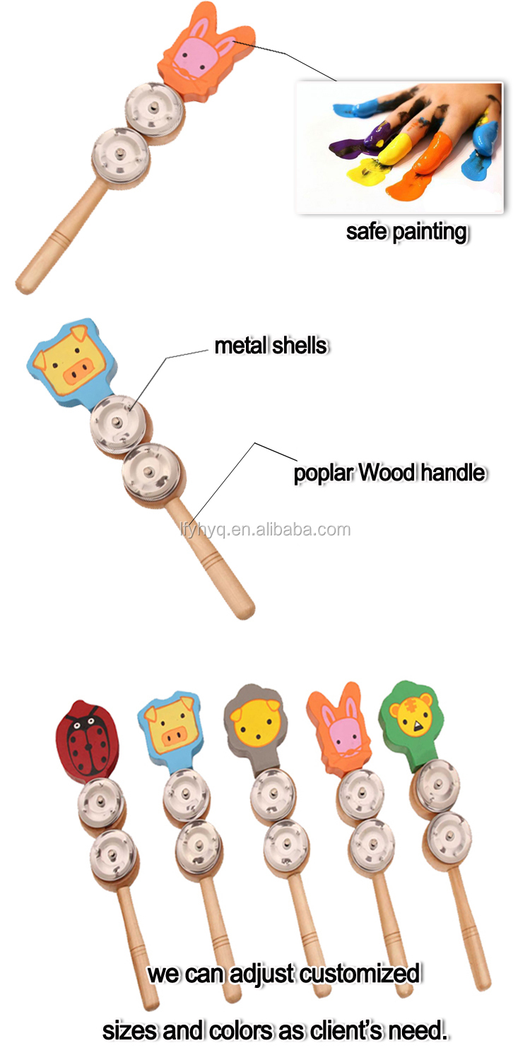 New Small Baby Toys China Wholesale Metal Jingle Stick Bell Toy ...