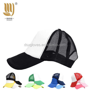 5 Panel Plain Trucker Cap Wholesale Blank Foam Mesh Trucker Hats Caps Blank  Promotional 095cbd48b9b