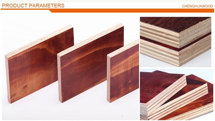 noir brun d coration utilis colle ph nolique contreplaqu feuilles bois lamell id de produit. Black Bedroom Furniture Sets. Home Design Ideas