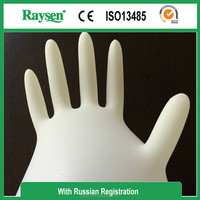 Sterile latex surgical glove sterile latex free surgical glove