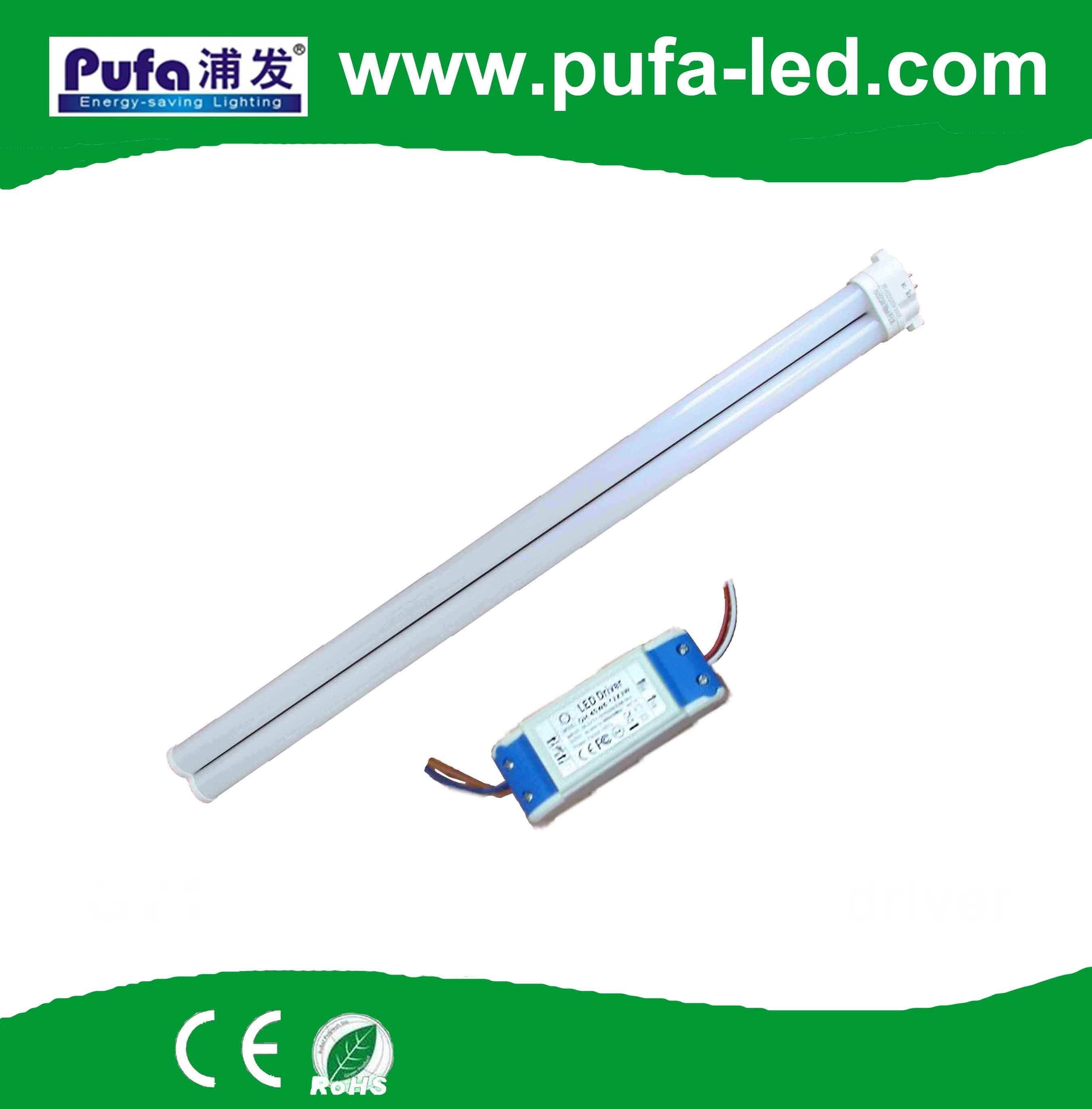 Hospital Lighting Pse Pl 13w Led Gy10q Fpl Lamp